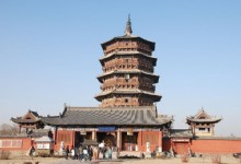 Wooden Pagoda 1