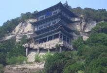 Taiyuan