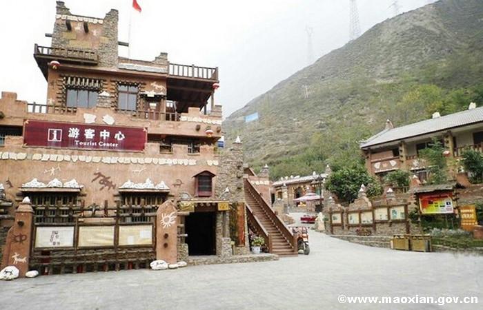 Baishi Qiang Village