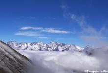 Mount Balang
