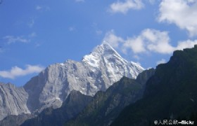 Four Girls Mountain