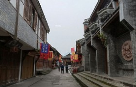 Taoism Culture & Qiang Village & Eart...