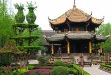 Bronze Goat Taoist Temple