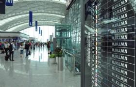 Chengdu Shuangliu Airport 10