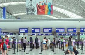 Chengdu Shuangliu Airport 12