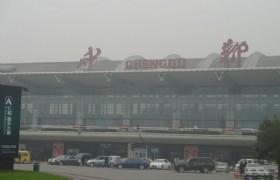 Chengdu airport2