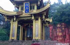 Emei Mountain2