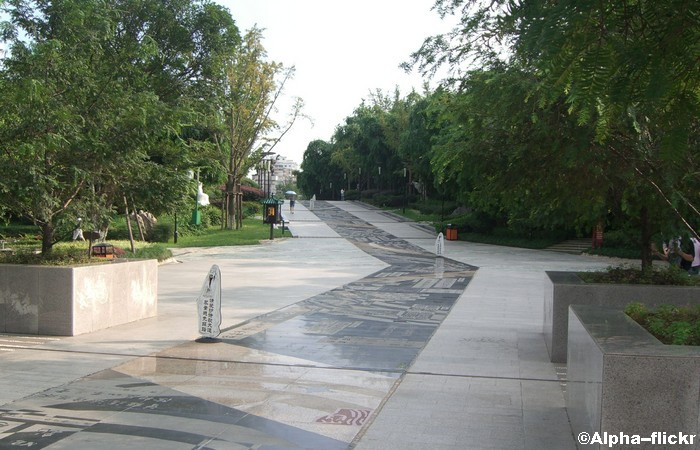 Huanhuaxi Park