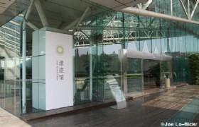 Jinsha Relics Museum 1