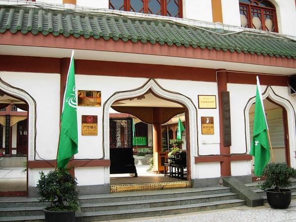 5 Days Classic Chengdu Muslim Tour