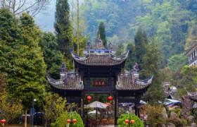Sichuan Chengdu Mount Qingcheng 1
