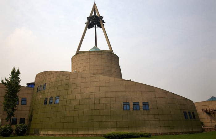 Sanxingdui Museum