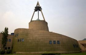 Three Stars Piles Museum