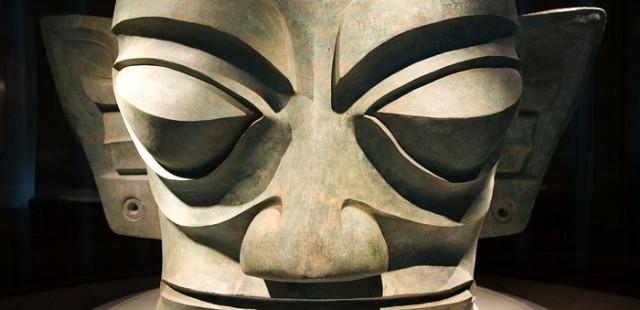 Sanxingdui Museum