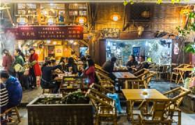 Chengdu Kuan Zhai Alley 8