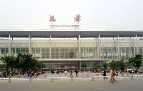 Chengdu Railway