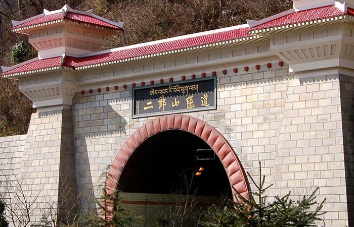 Erlangshan Tunnel