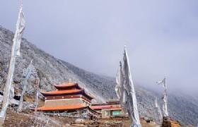 Gongga Langjiling Monastery
