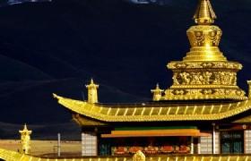 Tagong Temple