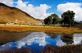 Bawang Lake