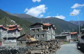 Liuba Village