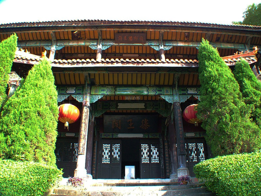 Langzhong Ancient City
