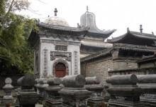 Baba Mosque