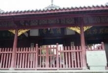 Langzhong Mosque