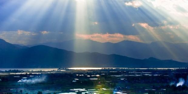 Qionghai Lake