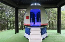 Xichang Satellite Base 3