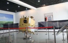 Xichang Satellite Base 4
