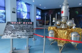 Xichang Satellite Base 5