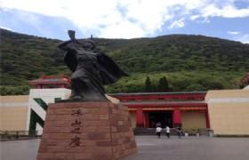 Liangshan Yi Minority Slave Society Museum