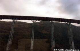 Yaxi Highway 2