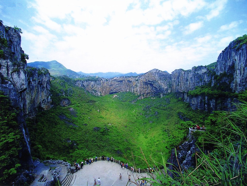 Xingwen Global Geopark