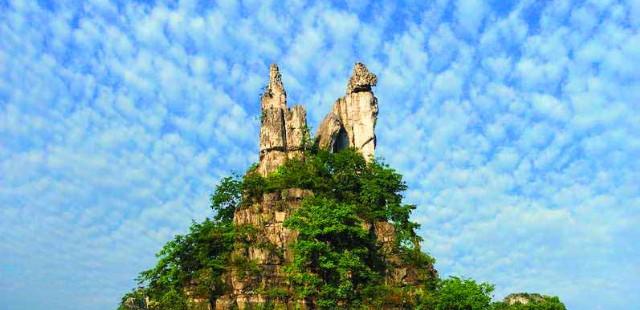 Xingwen Rock-Block Field