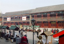 Tianjin Anciet Culture Street 1