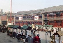 Tianjin Anciet Culture Street 4