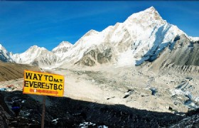 Everest Base Camp 1