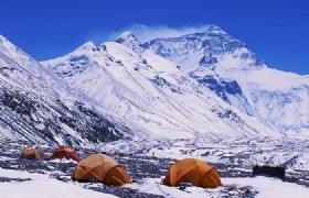 Everest Base Camp 5