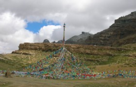 Mt Kailash pilgrimage flag