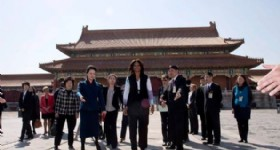 Michelle Obama Tour of China