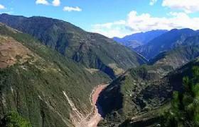 Lancang Gorge