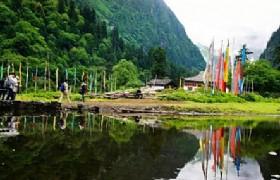 Lower Yubeng Village