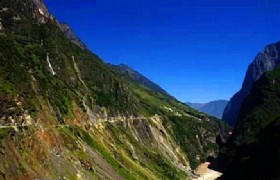 Ninong Gorge