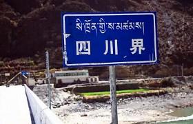 Sichuan Border