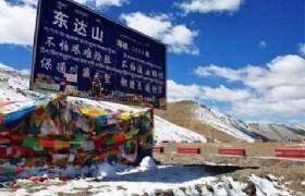 Dongda Mountain