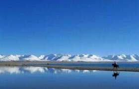 Namtso Lake 2