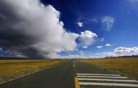 Qinghai Tibet Highway