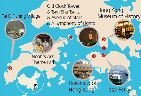 5 Days Student Tour to Hong Kong University Campus and Museums